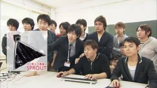 学部紹介・理工学部 (2017年度入試用)