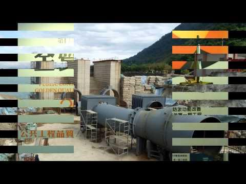 石門水庫電廠防淤第一期工程排砂影片