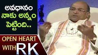 Garikapati Narasimha Rao Preaches On Avadhanam | Open Heart With RK