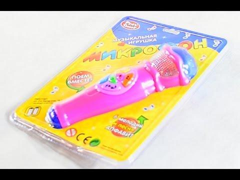 Детский интерактивный микрофон 7043, unboxing, распаковка. Микрофон с азбукой