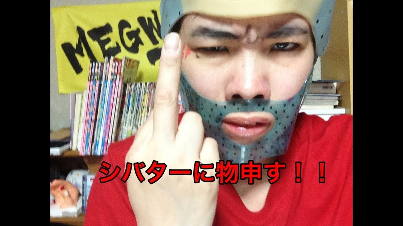 SATOMIN Funassyi 【シバターに物申す!】ゴリラフェイスに物申す!!! - You