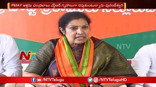 Daggubati Purandeswari Comments On CM Chandrababu | Press Meet | NTV