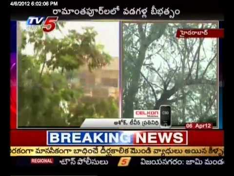 Snow Rain lashes Out Hyderabad City