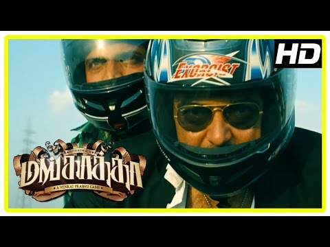 Mankatha Tamil Movie | Ajith's new plan to flick the money | Ajith steals the money | Bike Scene