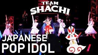 【Japanese Pop Idol】Interview to J-pop Idols ~アイドルに突撃インタビュー~【TEAM SHACHI】