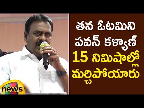 Rapaka Vara Prasad Reveals Unknown Facts Over Pawan Kalyan Defeat | AP Politics | MangoNews