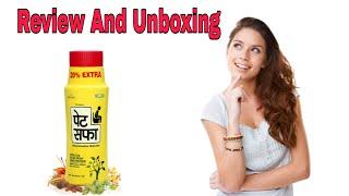 What Is Benefits Of Pet Saffa ll Pet Saffa Ke Fayade Kya Hai ll Pet Saffa Review In Hindi ll Real