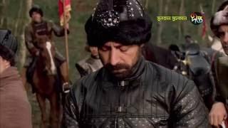 Sultan Suleiman Season 01 Episod 01