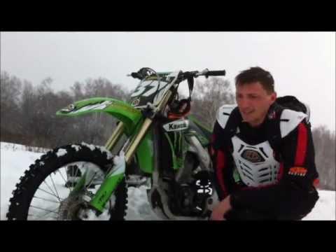 Rider_37   Отчет 03.02.2013