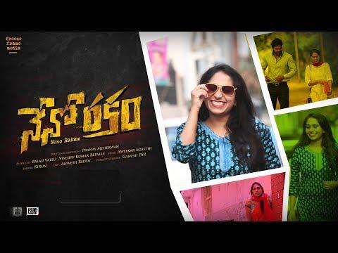 Nenorakam - New Telugu Short Film 2016