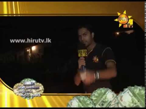 Hiru TV Tele Perahara Baluwot Salli Thamai - Kandakaduwa