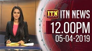 ITN News 2019-04-05 | 12.00 PM