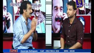 Jayaraj Warrier talking about stage shows part 1(talking about Thrissur & Kannur Language)