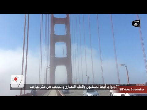New ISIS Video Threatens Attack on San Francisco and Las Vegas