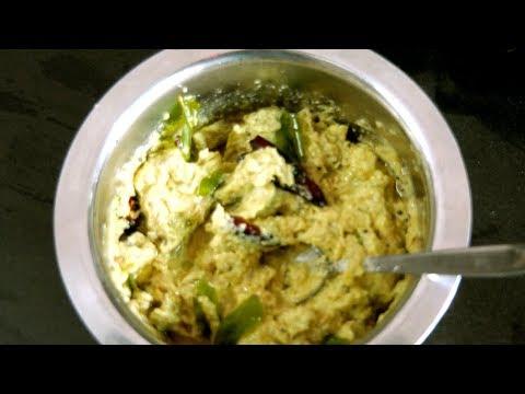 Sorakaya Pachadi With English Subtitles | How to make Bottle gourd Chutney | PDTV Foods