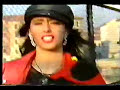 Video Sabrina Salerno - SABRINA SALERNO - LIKE A YOYO - 1989  de Sabrina Salerno
