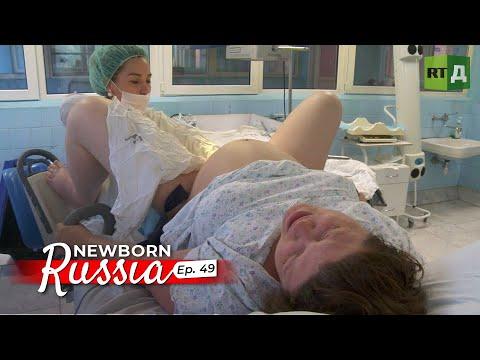Newborn Russia (E49)