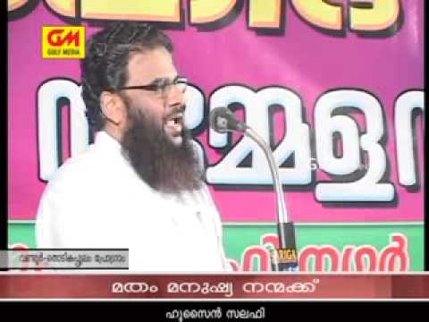 Matham Manushya Nan...,1 2 Hussain Salafi 2014 video