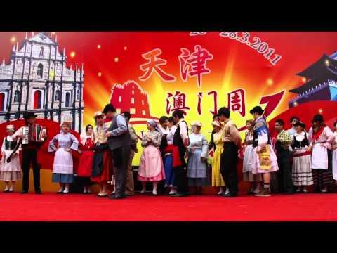 Macau no Coração 2011 Tianjin - Macau Dynamic Trade Fair 1