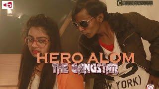 Eid Short Film 'Hero Alam the Gangstar (হিরো আলম দ্য গ্যাংস্টার)' |  Bangla New Short Film