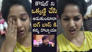 Actress Madhavi Latha Superb Words About Kaushal and Kaushal Army | Madhavi Latha  | TTM