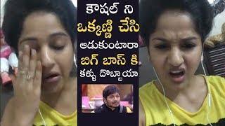Actress Madhavi Latha Superb Words About Kaushal and Kaushal Army | Madhavi Latha  | TTM