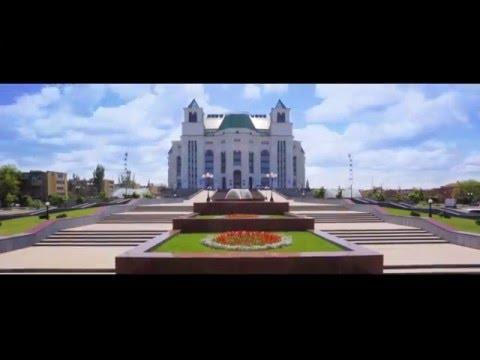 Презентация Астраханской области