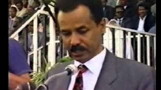 Eritrean Pre Independence Celebration Bahti Meskerem 1992 p2