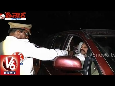 Not a single police caught in drunk and drive operation - Teenmaar...