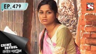Crime Patrol - ক্রাইম প্যাট্রোল (Bengali) - Ep 479 - Missing Sisters