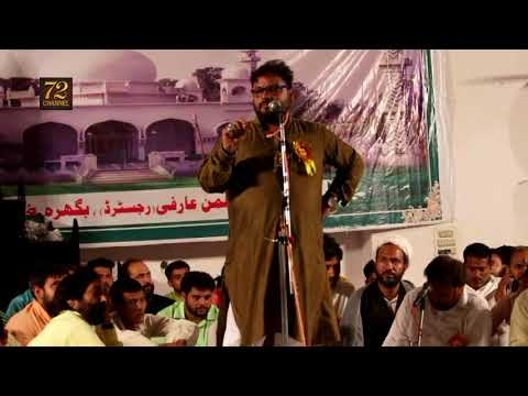 Jashn-e-Moula Abbas A.s - Part 6 - Baghra Majalis Night Mehfil 3rd Day 2018