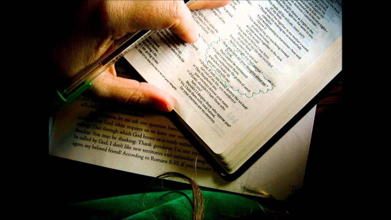 COMO ESTUDIAR LA BIBLIA   YouTube