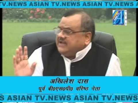 Akhlish Das Press Conference byte on mayawati Report By Mr Roomi Siddiqui Senior Reporter, ASIAN TV