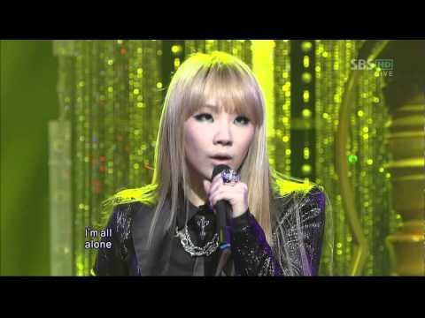 2NE1_0807_SBS Popular Music_Ugly_No.1 of the Week Music Videos