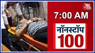 Kejriwal's Dharna Enters Eighth Day; Satyendra Jain Hospitalised   Nonstop 100