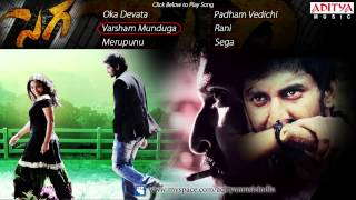 Sega - Sega Telugu Movie Full Songs - Jukebox