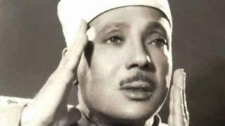 Qari ABDUL BASIT - Surah Balad- LIVE