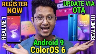 Realme 1 Software Update | Realme U1 Software Update | Android P And ColorOS 6 Update | Data Dock