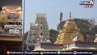 Arrangements For Maha Shivaratri 2018 Brahmotsavam In Srisailam Temple