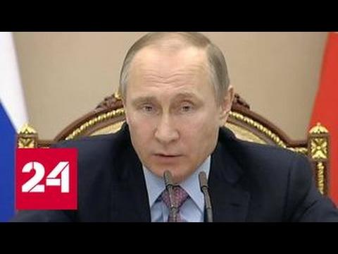 Путин: закон о расселении хрущевок должен быть доработан