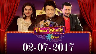 The Umer Sharif Show | 02 July 2017 |