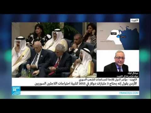مؤتمر المانحين للمساعدات للشعب السوري:الكويت يعد بتقديم نصف مليار دولار