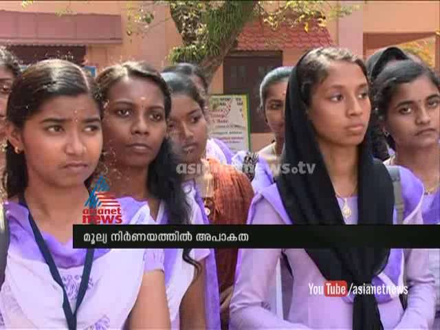 Evaluation drawback Kollam SN women college BSC Chemistry students fail in Exam