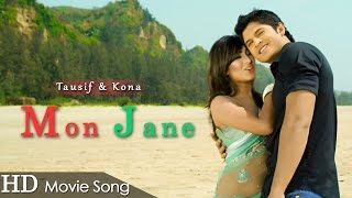 Mon Jane By Tausif & Kona | HD Movie Song | Laser Vision