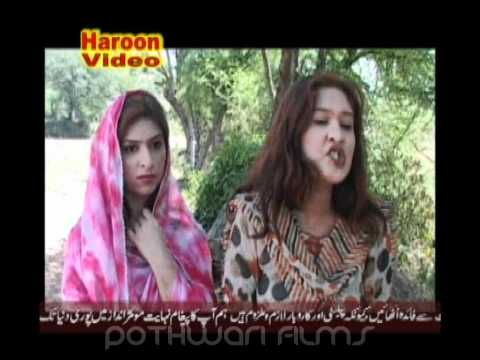 Malika ᴴᴰ - Full Pothwari Drama video