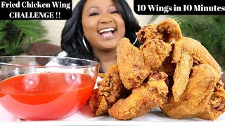 FRIED CHICKEN WINGS MUKBANG CHALLENGE , 10 Wings in 10 minutes  Sam's World