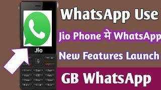 Use WhatsApp in Jio Phone/Jio Phone New WhatsApp Update/WhatsApp GB download