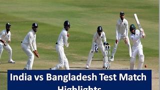 India vs Bangladesh Test Match Highlights | india Won by 208 Run