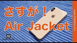 新発売!さすがパワーサポート・定番ケースAirJacketのiPhone XS Max用がやっとでた!