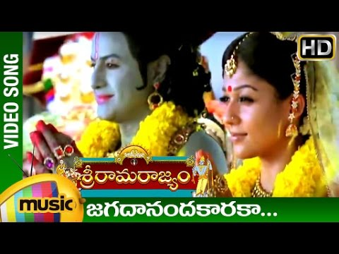 Sri Rama Rajyam Movie Songs - Jagadhanandhakaraka Song - Balakrishna...